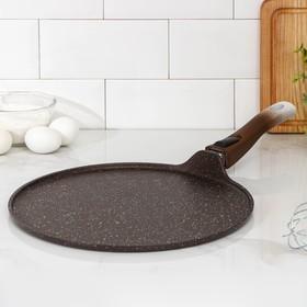 Сковорода-чудушница, d=32 см, съёмная ручка, антипригарное покрытие, кофейный мрамор