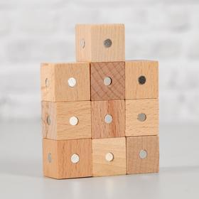 Магнитный констрктор «Кубики» 10 шт размер кубика 2х2х2 см, цвет натуральный