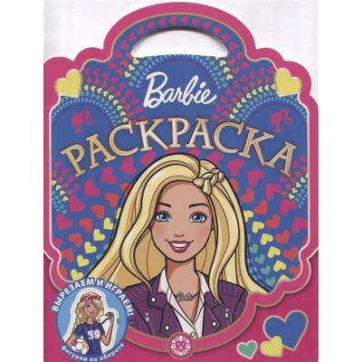 Раскраска-сумочка «Барби» - Фото 1