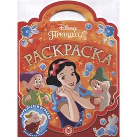 Раскраска-сумочка Принцесса Disney N РСУ 2004