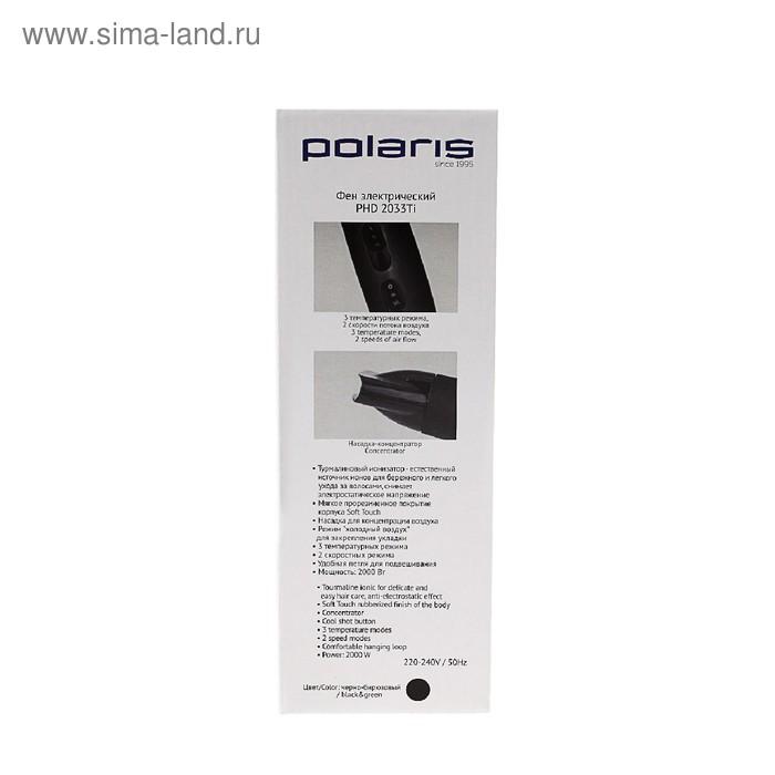 Фен Polaris PHD 2033Ti, 2000 Вт, 2 скорости, 3 температуры, ионизация, чёрно-бирюзовый