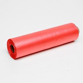 Набор пакетов фасовочных 24 х 37 см, 8 мкм, 400 шт, на втулке,красн эконом Ош