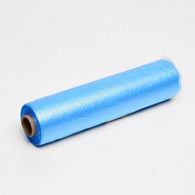 Набор пакетов фасовочных 24 х 37 см, 8 мкм, 400 шт, на втулке,син эконом Ош