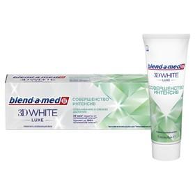 BLEND_A_MED Зубная паста 3D White Luxe Совершенство интенсив 75мл