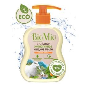 Экологичное жидкое мыло с маслом абрикоса BioMio. BIO-SOAP, мягчающее. 300 мл