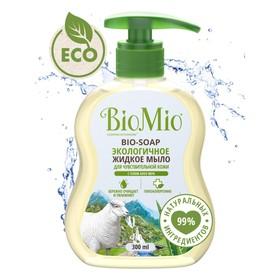 Жидкое мылоBioMio BIO-SOAP SENSITIVE с гелем алоэ вера, 300 мл