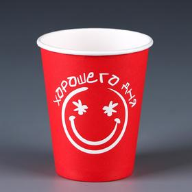 """Стакан """"Хорошего дня"""" красный, для горячих напитков, 250 мл, диаметр 80 мм"""