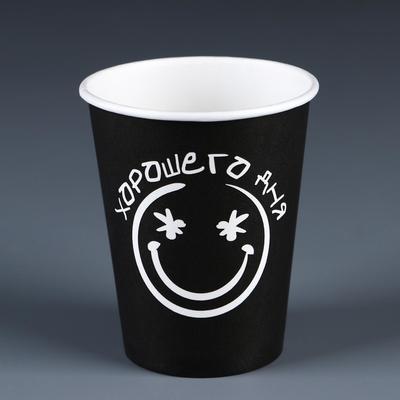 """Стакан """"Хорошего дня"""" чёрный, для горячих напитков, 250 мл, диаметр 80 мм"""