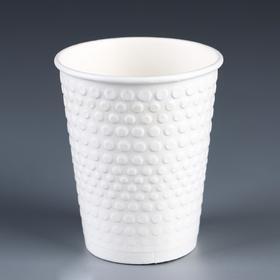 """Стакан """"Белый"""" двухслойный, фибра, для горячих напитков, 250 мл, диаметр 80 мм"""
