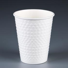 """Стакан """"Белый"""" двухслойный, фибра, для горячих напитков, 350 мл, диаметр 90 мм"""