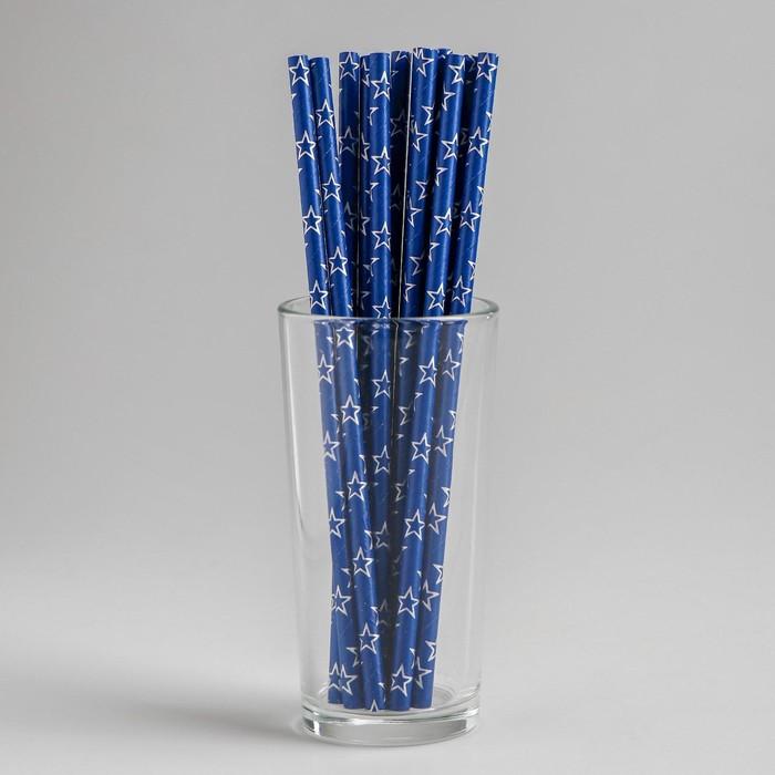 Трубочки для коктейля Звёзды, набор 12 шт., цвет синий
