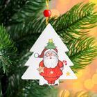 Подвеска новогодняя деревянная «Ёлка и Дед Мороз» 0,5?6,7?7,5 см