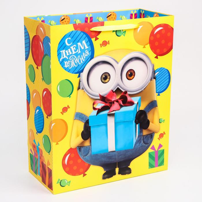 Пакет ламинат вертикальный С Днем рождения, 40х49х19 см