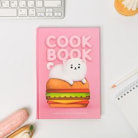 Ежедневник для записи рецептов COOK BOOK so cute А5, 80 листов Ош