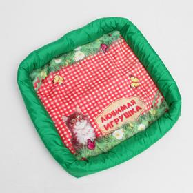Лежанка с бортом 'Любимая игрушка', 42 х 42 х 5 см, микс цветов Ош