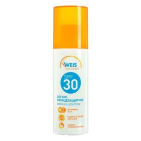 Молочко для загара Weis лёгкое SPF 30, 140 мл