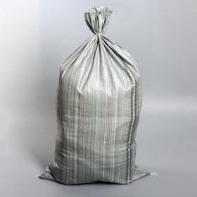 Мешок полипропиленовый 50×90 см, цвет серый Ош
