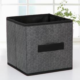 Короб для хранения «Клод», 19×19×19 см, цвет графитовый Ош