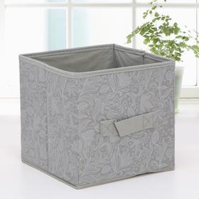 Короб для хранения «Нея», 19×19×19 см, цвет серый Ош