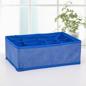 Органайзер для белья Доляна «Фабьен», 12 ячеек, 27×20×10 см, цвет синий Ош