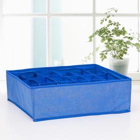 Органайзер для белья Доляна «Фабьен», 18 ячеек, 35×30×12 см, цвет синий Ош