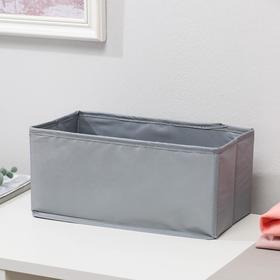 Кофр для хранения «Аморет», 28×14×13 см, оксфорд, цвет серый Ош