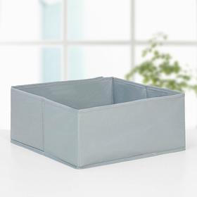 Кофр для хранения «Аморет», 28×28×13 см, оксфорд, цвет серый Ош