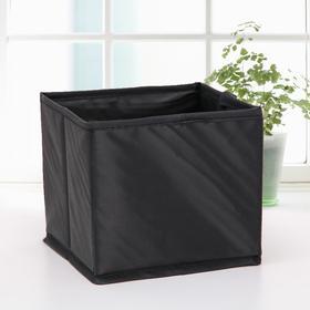 Кофр для хранения «Аморет», 14×14×13 см, оксфорд, цвет чёрный Ош