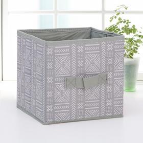 Короб для хранения «Этника», 19×19×19 см, цвет серый Ош
