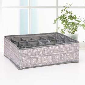 Органайзер для белья Доляна «Этника», 18 ячеек, 35×30×12 см, цвет серый Ош