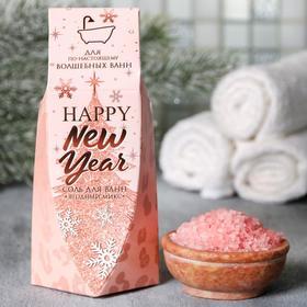 Соль Happy New Year: 150 г, ягодный