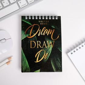 Скетчбук Dream. Draw. Do А6, 80 листов Ош
