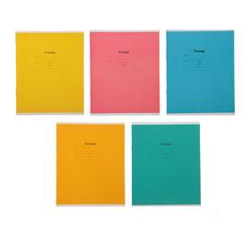 Тетрадь 18 листов в клетку «Одноцветная. INTENSIVE», обложка мелованный картон, блок офсет, МИКС