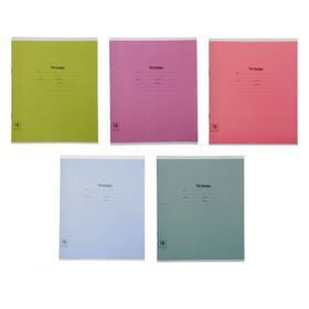 Тетрадь 18 листов в клетку «Одноцветная. Линовка», обложка мелованный картон, блок офсет, МИКС