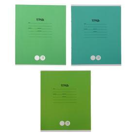 Тетрадь 18 листов в линейку «Однотонная. Школьная», обложка мелованный картон, блок офсет, МИКС