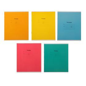 Тетрадь 18 листов в линейку «Одноцветная. INTENSIVE», обложка мелованный картон, блок офсет, МИКС