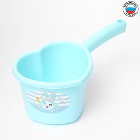 Ковшик детский 'Малышарики', 1,5 л., цвет бирюзовый Ош