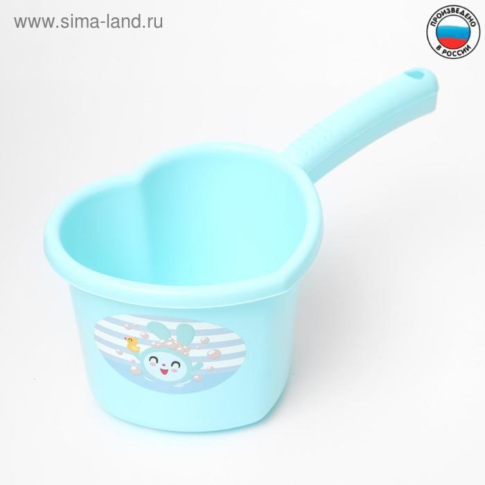 """Ковшик детский """"Малышарики"""", 1,5 л., цвет бирюзовый"""