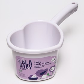 Ковшик для детской ванночки 'START' 1,5 л., цвет серо-сиреневый Ош