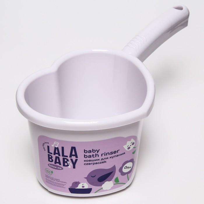 """Ковшик для детской ванночки """"START"""" 1,5 л., цвет серо-сиреневый"""