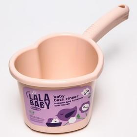 Ковшик для детской ванночки 'START' 1,5 л., цвет розовый пастельный Ош