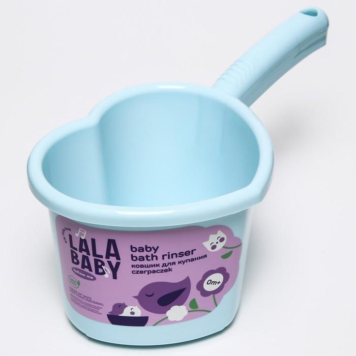 """Ковшик для детской ванночки """"START"""" 1,5 л., цвет голубой пастельный"""
