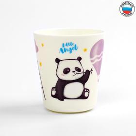 Детский стакан Panda, 270 мл