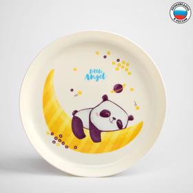 """Детская тарелочка """"Panda"""", 450 мл."""