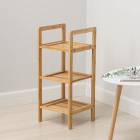 Этажерка прямоугольная №4, 3 яруса, 30×30×70,5 см, бамбук