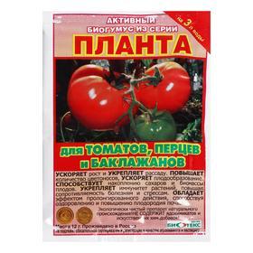 Планта для томатов,перцев, 12гр.