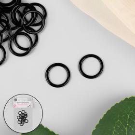 Кольцо для бретелей, металлическое, 10 мм, 20 шт, цвет чёрный Ош