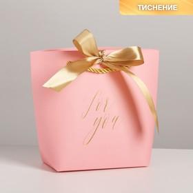 Пакет подарочный For you, 21 х 17 х 7 см Ош