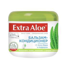 Бальзам-кондиционер для волос Vilsen Cosmetic Extra Aloe «Кефирный», с алоэ вера, 500 мл