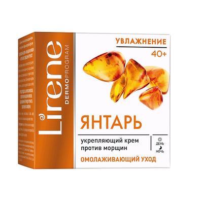 Крем для лица Lirene «Против морщин» 40+, день/ночь, укрепляющий, с экстрактом янтаря, 50 мл - Фото 1